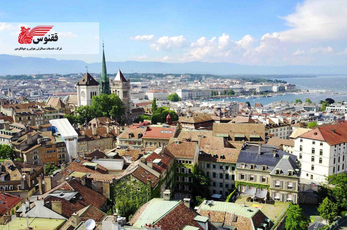 ژنو، شهر جهانی سوئیس