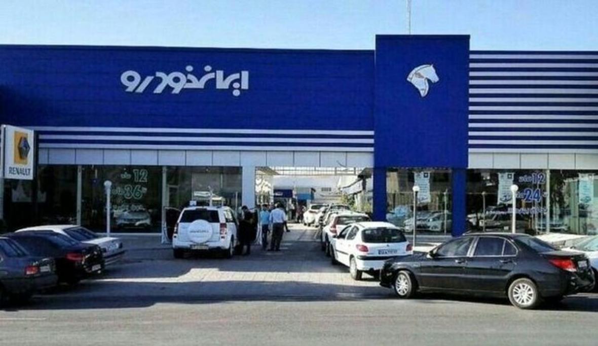 محصولات فروش جدید ایران خودرو کدامند؟