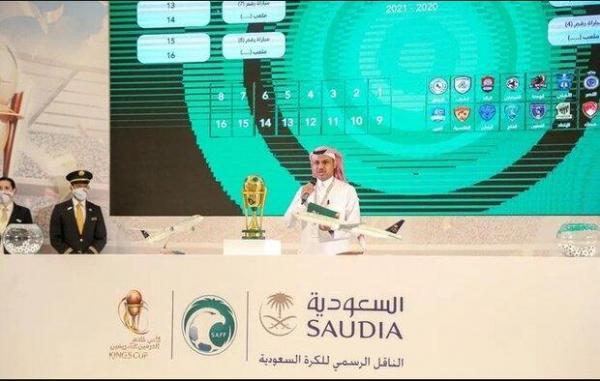 واکنش عربستان به احتمال میزبانی لیگ قهرمانان 2021 آسیا