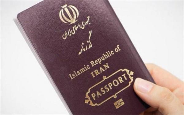 تکذیب یک پیام درباره گذرنامه های ایرانی در فضای مجازی