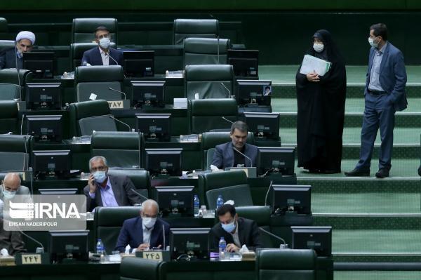 خبرنگاران طرح اصلاح ساختار بودجه به صحن علنی می رود