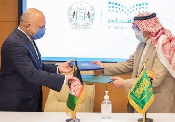 امضای تفاهم نامه با وزارت معارف عربستان گامی برای گسترش وهابیت در افغانستان