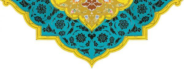 غزل شماره 223 حافظ: هرگزم نقش تو از لوح دل و جان نرود