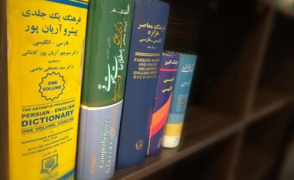 قیمت ترجمه رسمی مدارک در دارالترجمه چگونه معین میشود؟
