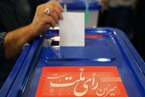 ثبت نام داوطلبان انتخابات شورا های شهر از فردا آغاز می شود