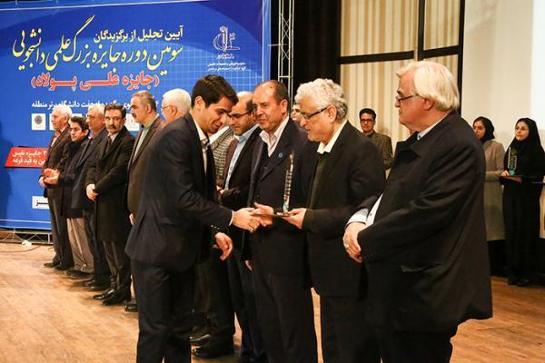 فراخوان پنجمین دوره جایزه بزرگ علمی از سوی دانشگاه تبریز اعلام شد خبرنگاران