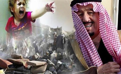 حمله مزدوران سعودی به بچه ها معلول یمنی