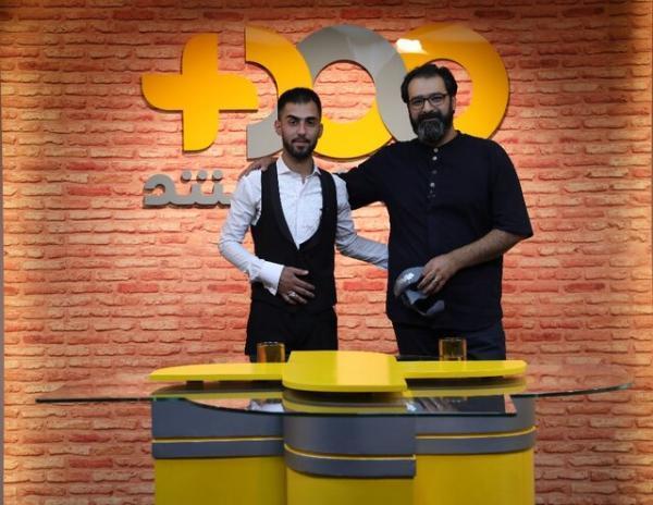 نمایش مستند پیله ساخته محمد کارت در تلویزیون